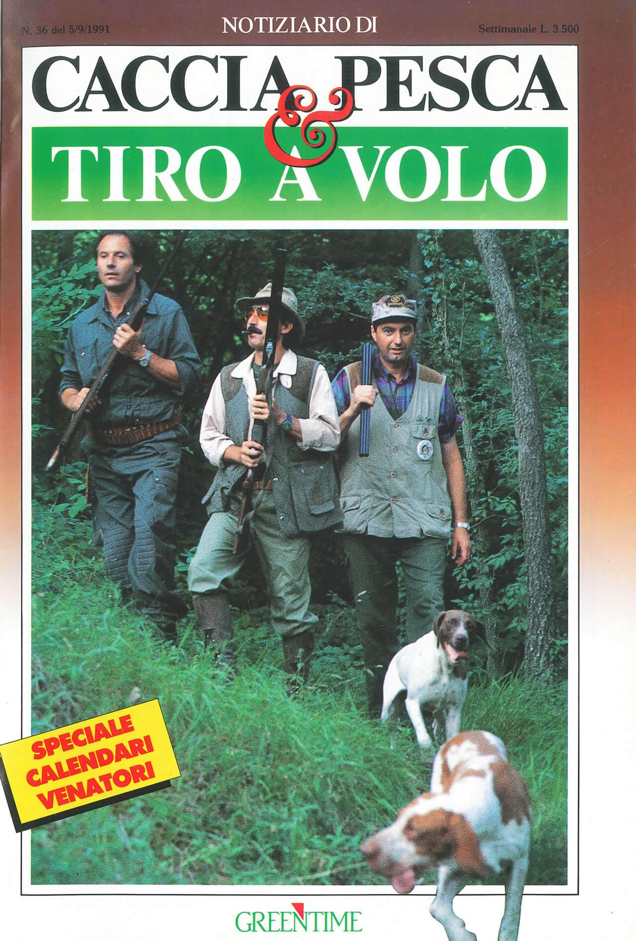 1991 Caccia&Pesca Tiro a Volo numero 36